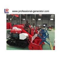 Buy cheap Mini Rice Harvesting Machines , Small Grain Combine Harvester with Electric starting from wholesalers