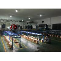 Buy cheap 16 Pcs Wire Annealing Tinning Machine For Ultra Fine Round Copper Wire / Alloy Wire from wholesalers