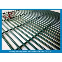 Buy cheap PVC Garden Security Fencing Panels Anti - Climb 2.5m Hight ISO Approved from wholesalers