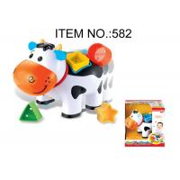 Buy cheap Toddler B / O Cow W / Shape Sorter Blocks Infant Baby Toys Educational 5 Pcs Playset product