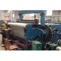 Buy cheap 4mtr width stainless steel wire mesh weaving machine product