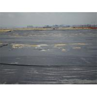 Buy cheap Polypropylene Woven Geotextile Fabric 80 / 70 KN Circle Loom For Foundation Building product
