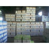 Buy cheap office a4 paper 70gsm,75gsm,80gsm product
