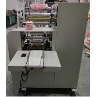 Buy cheap 0.5Mpa Toilet Paper Production Line Single Roll Wrapping Machine Servo Motor Control product