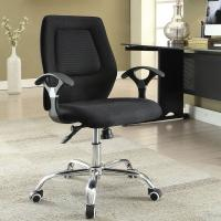 Buy cheap Ergonomic Home Office Computer Chair Adjustable Height With Armrest / Wheels product