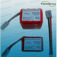 Buy cheap 12V 9.2Ah / 10Ah Lithium LiFePO4 Starter Battery for Motorcycle , 16 Cell product