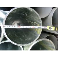 Buy cheap Blue-colored Band Welded Galvanized Steel Pipes With Threading and Couplings product