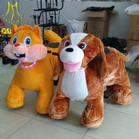 China Hansel high quality battery operated 4 wheels scooter motorized plush riding animals with batttery indicator on sale