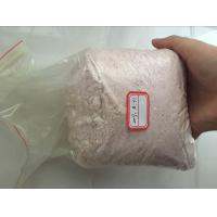 Buy cheap High Purity 99% Hexen Research Chemical Powders Cas 18410-62-3 product