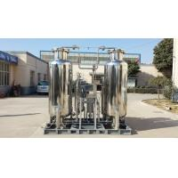 Buy cheap Pharmaceutical Industrial Nitrogen Generators 1-6 Bar Low Energy Consumption from wholesalers