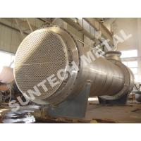 Buy cheap C-276 Floating Head Exchanger Condenser product