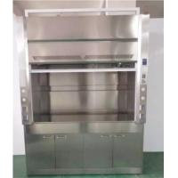 Buy cheap Lab Furniture Stainless Steel Fume Hood With Sink Chemical Lab Use product