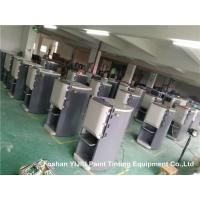 High Speed Automated Paint Dispenser , Water Based Automatic Colorant Dispenser