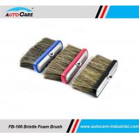 Buy cheap Soft 100% Natural Hog Hair Bristle Brush Set/ Soft Bristle Cleaning Brushes for Auto Detailing Car Wash product