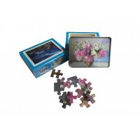 Buy cheap 22x30cm 3d Lenticular Jigsaw Puzzles With 80pcs For Kids Intelligence Educational product