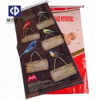 Buy cheap Industry Laminated BOPP Woven Bags Shock Resistance For Feed Food Fertilizer product