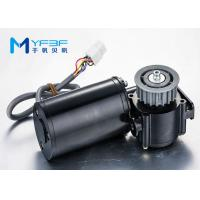 Buy cheap High Torque Automatic Door Motor , Multifunction High Power Brushless DC Motor product