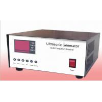 Buy cheap 800W - 3000W High Power Digital Ultrasonic Generator 20K - 200K Stable Output. product