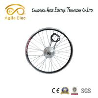 Buy cheap Eco - Friendly Push Bike Electric Motor Kit , Motor Assisted Bicycle Kit 100mm / 135mm Axle product