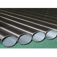 Buy cheap Non-alloy ANSI A213-2001 Galvanized Seamless Steel Pipe for Gas Pipe product