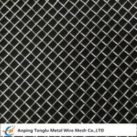 Buy cheap Stainless Steel Wire Mesh|1~635mesh with 0.02~2mm wire diameter Customized Size from wholesalers