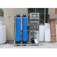 Commercial RO Water Treatment Plant System Pure Drinking Water Filter Plant