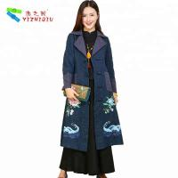 YIZHIQIU cottonpadded ladies embroidered dress coat