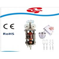 Buy cheap High Efficiency 0.58A Single Phase Universal Motor 42W Power For Egg Beater product