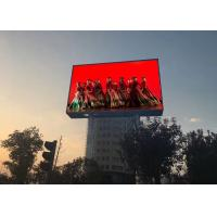 Buy cheap Front accessed outdoor led display with Easy removable of all components from wholesalers