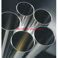 Buy cheap steel pipe,steel pipe product