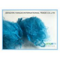 Buy cheap Semi Dull Recycled Polyester Staple Fiber 1.5D * 38MM Royal Blue For Spinning product