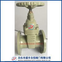 China DN65-DN300 ductile iron resilient seated Gate Valve factoey with high quality on sale
