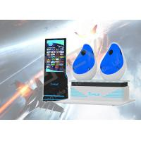 Buy cheap Double Seater Egg Machine Simulator , 9D VR MachineWith Free Vision product