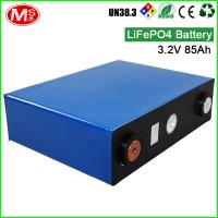 Long time supply Prismatic High Energy 24v 40ah lifepo4 battery cell for high power wheel chair
