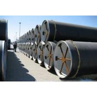 Buy cheap 3PE Coated Anti-corrosion Pipe for Water Transportation product