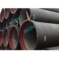 Buy cheap Cement Mortar Lined Ductile Iron Pipe Centrifugal Cast Anti Corrosion ISO 8179 product
