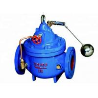 Buy cheap Hydraulic Ductile Iron Ball Valve Float In The Water Flange Ends Connection product