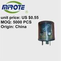 Buy cheap 12 Volt 3 Pin Electronic Flasher Automotive Light Relay For Indicator product