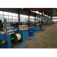 Buy cheap Plastic Wire Extruder Machine For Electric Wire Insulated Sheathing  Wire Dia 5.0-20mm product