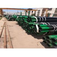 Buy cheap Small Diameter 3 Inch Seamless Cs Pipe Astm A53 Grade B SCH40 Thickness product