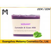 China Handmade Lavender All Natural Goat Milk Soap Essential Oil Square Shape Fit All Skin on sale