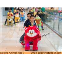 China Battery Powered Rides On Animals, Shopping Mall Kids Animal Rides with High Quality on sale