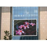 Buy cheap HD VGA AVI Video P6mm Outdoor LED Screen Panel With 110° Viewing Angle product