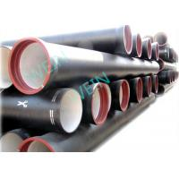 Buy cheap BSEN598 Internal Cement Lined Pipe Ductile Iron Centrifugal Cast For water product