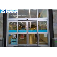 Buy cheap Compact Size Sliding Door Operator , High Flexibility Sliding Glass Door Opener product