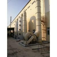 Buy cheap SEFA Ashrae SGS Industrial Air Scrubber System With Transparent PVC / Φ4000 M ×7.3m product