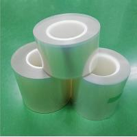 Buy cheap Professional PET protective film die-cutting of various shapes product