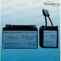 Buy cheap Motorcycle 2500mAh 12V LiFePO4 Starter Battery 4 cell with Hard Case product