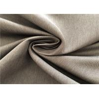 Buy cheap 3/1 Twill 150D Cationic Fabric Coated 100 Polyester Fabric Waterproof For Cold Jacket product