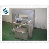 China Semi-Automatic Frozen Meat Slicer on sale